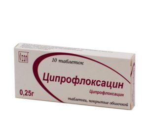 Сальмонеллез - симптомы