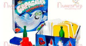 Барабашка: детская игра на внимательность и реакцию